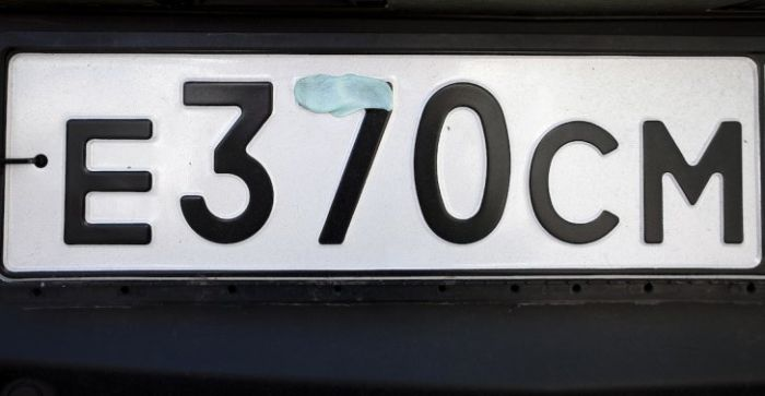 How Russians Hide Their License Plates (19 pics)