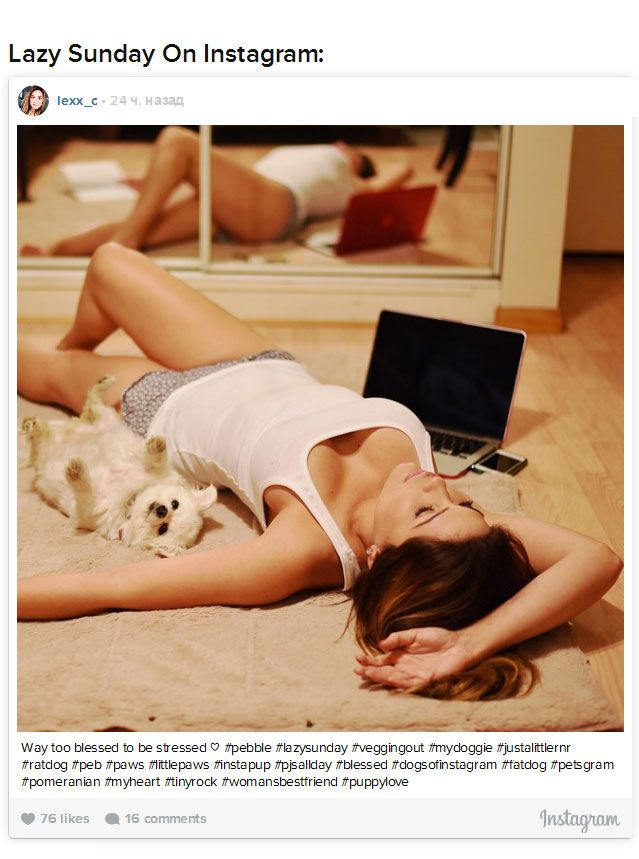 The Life Of A Girl On Instagram And In Real Life (30 pics)
