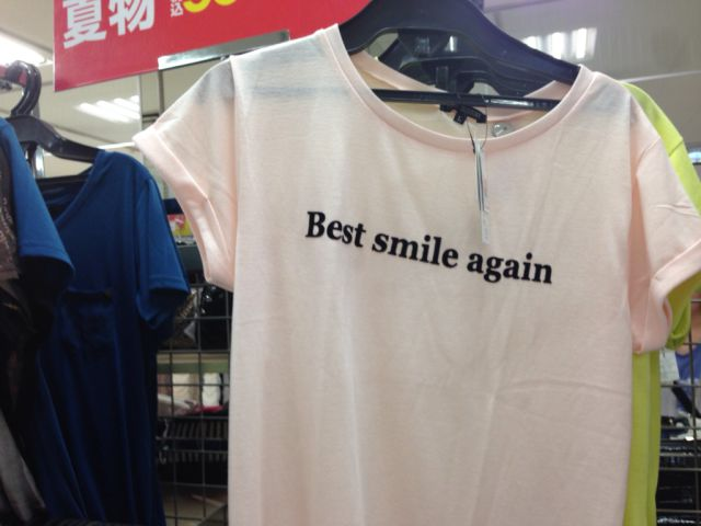 Japanese People Have Their Own Unique Kind Of English (32 pics)