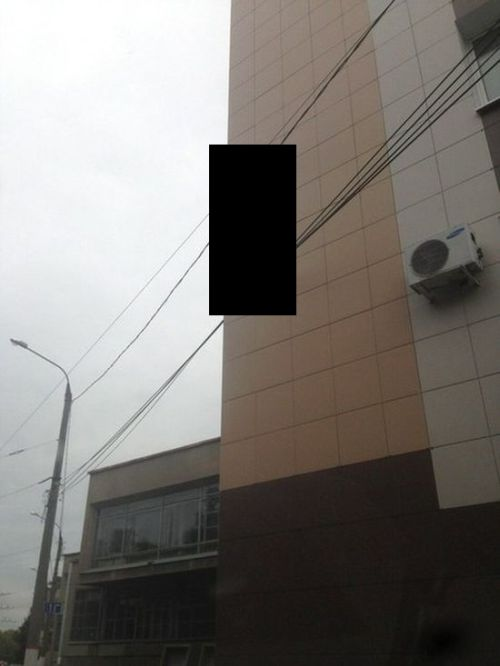 Power Lines Get Embedded Into A Wall (3 pics)