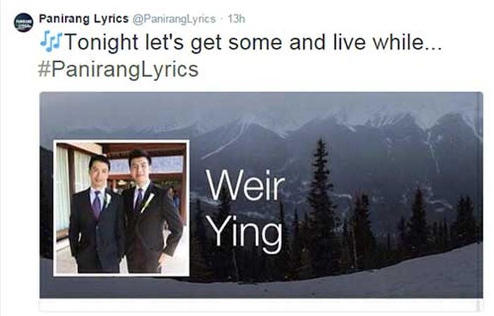 Real Names Being Used As Song Lyrics (28 pics)