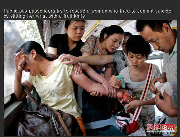 Amazing Moments Of Humanity Captured In Photographs (29 pics)