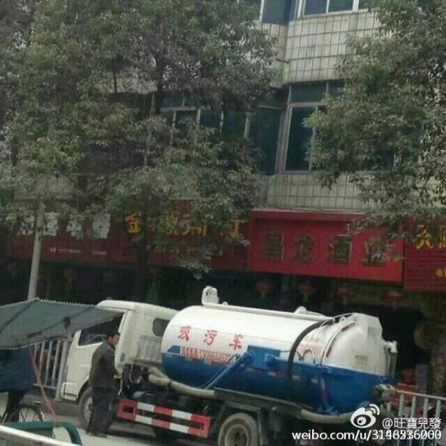 Sewage Tanker Explodes In A Crowded Area (4 pics)