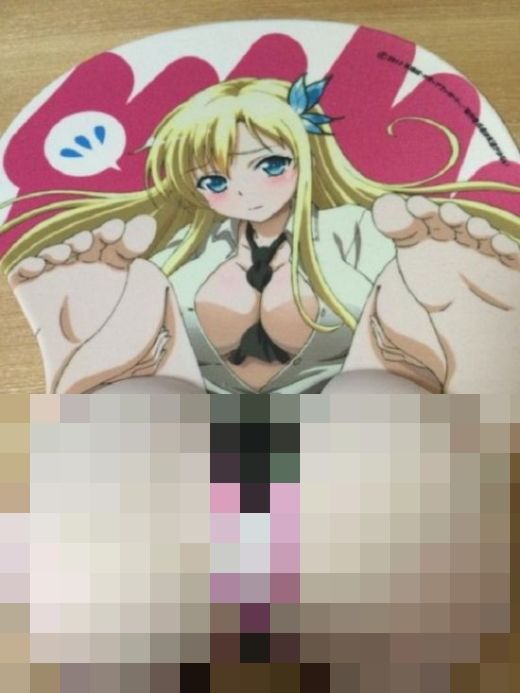 These Anime Mousepads Are Awkward (6 pics)