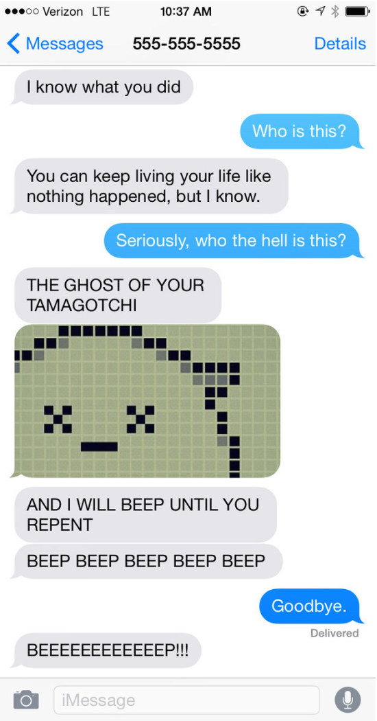 Texts That Would Only Make Sense To 90s Kids (13 pics)