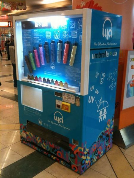 Things You Didn't Know You Can Buy From A Vending Machine (21 pics)