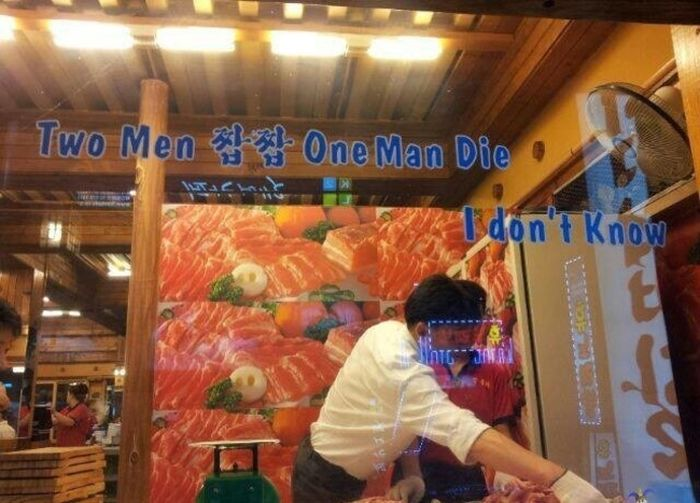 The Laziest Translations Known To Man (24 pics)