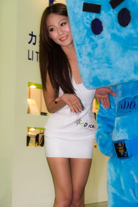 Asian Models (83 pics)