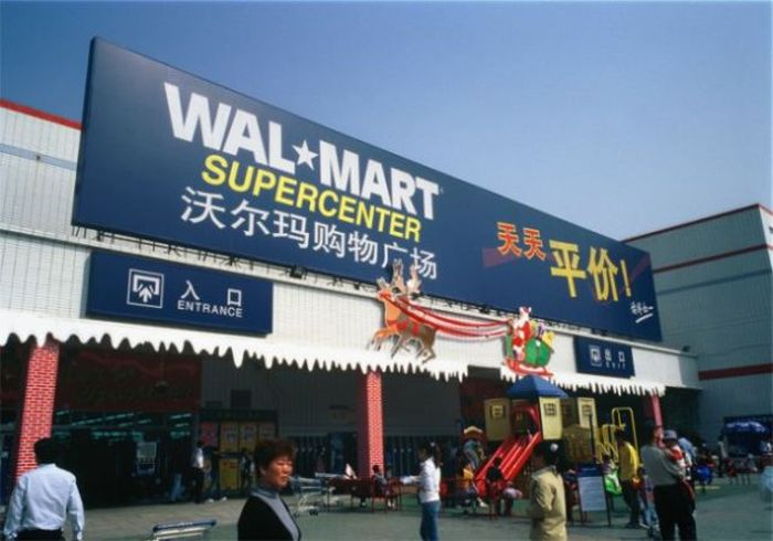 These Are The Things You Will Only Find At A Chinese Walmart (34 pics)
