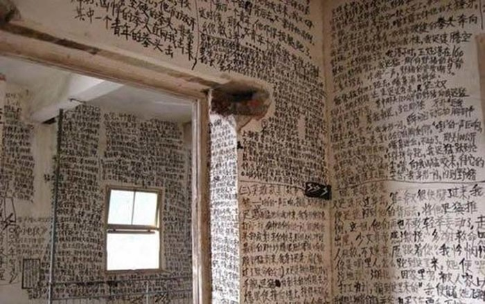 Explorers Found Something Very Odd In An Abandoned Chinese House (9 pics)