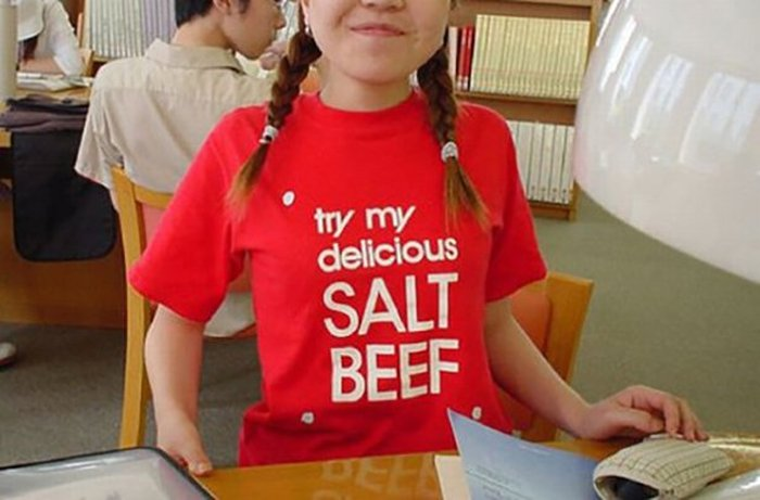 T-Shirt Messages That Clearly Got Lost In Translation (25 pics)