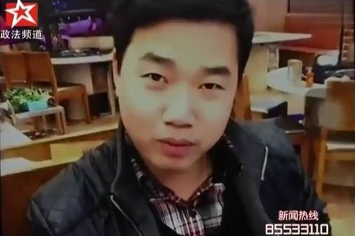 Chinese Man Gets Busted For Having 17 Girlfriends (3 pics)