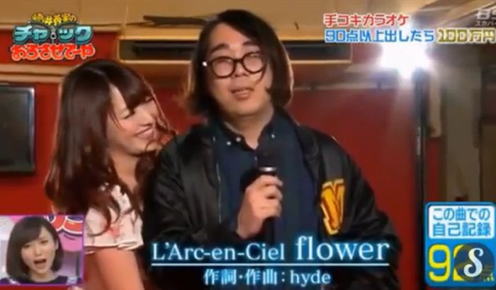 Japanese Game Show Features Men Getting Handjobs While Singing (3 gifs)