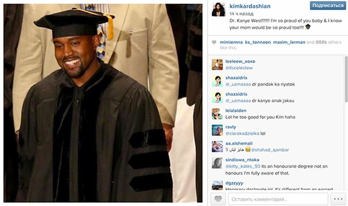 Kanye West Smiles As He Becomes Dr. Kanye West (4 pics)