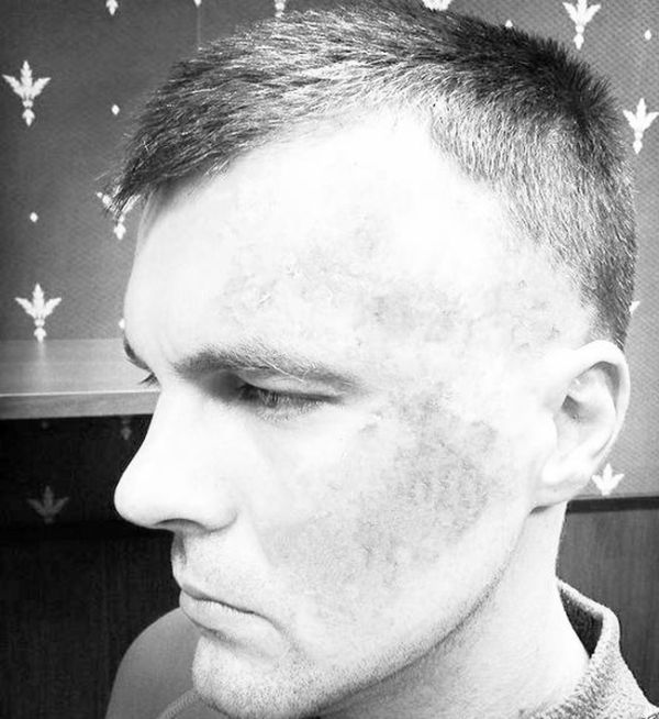 This Guy Got A Crazy Looking Tattoo On His Face (4 pics)