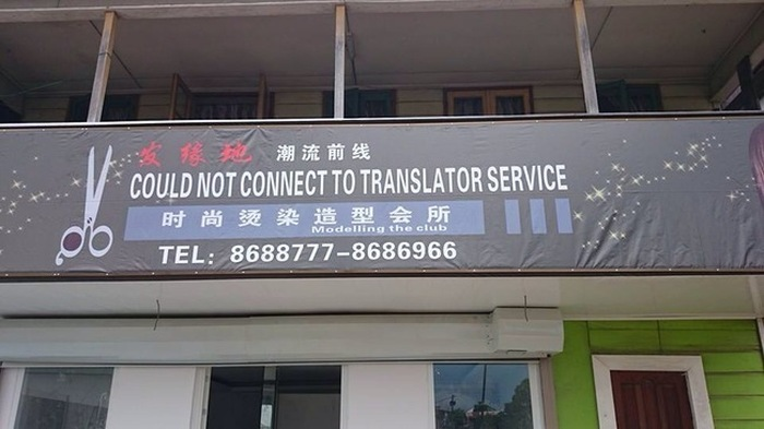The Laziest Foreign Language Translations You'll Ever See (24 pics)
