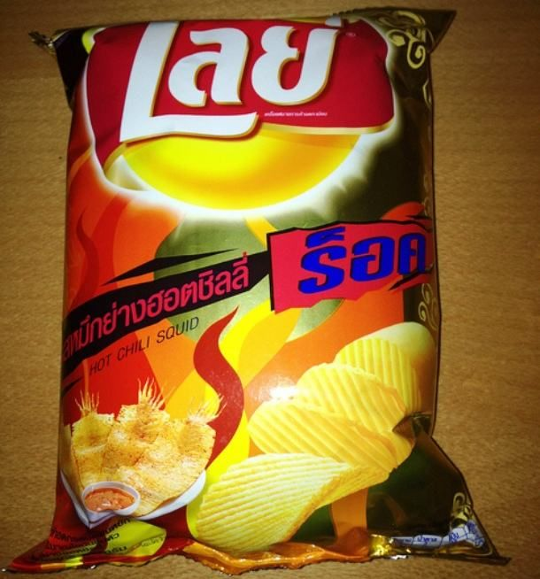 Potato Chip Flavors That Shouldn't Be Allowed To Exist (21 pics)