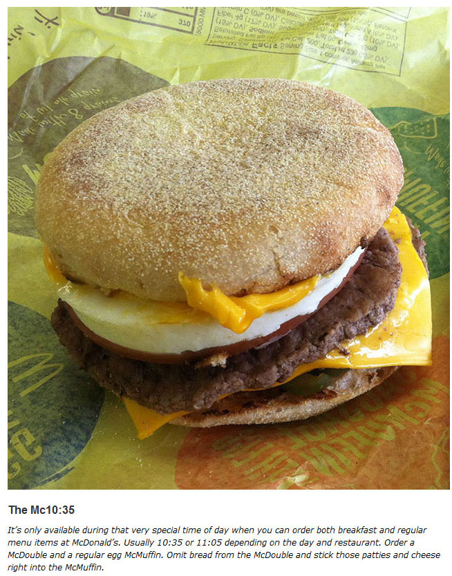 10 McDonald's Food Hacks That You Never Knew You Needed (10 pics)