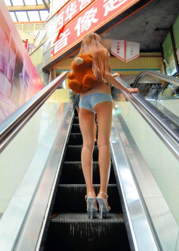 Girl In Hot Pants