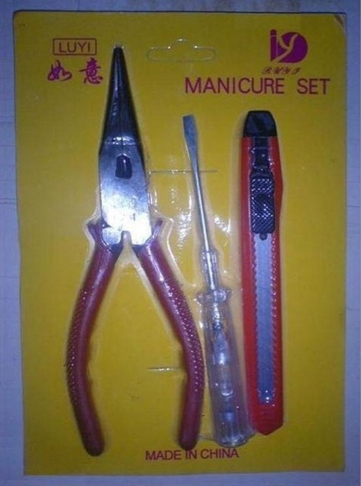 Made In China (23 pics)