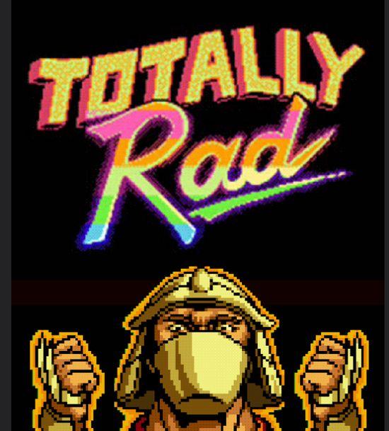 Totally Rad Old School (29 gifs)