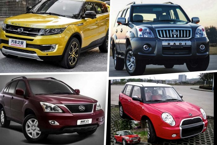 These Chinese Cars Look Very Familiar (7 pics)