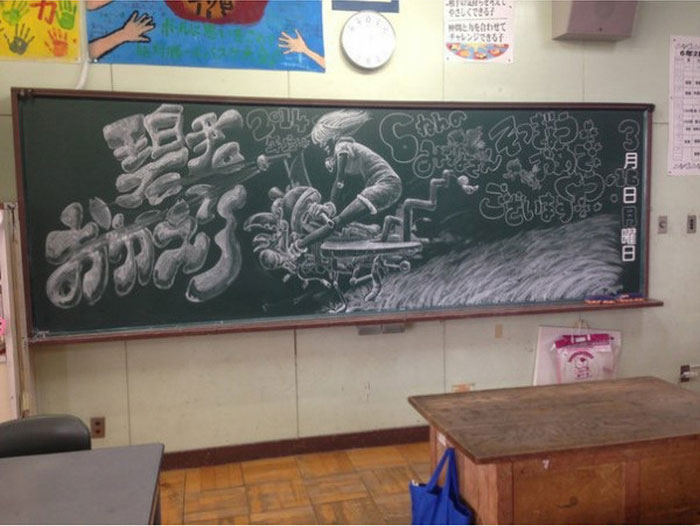 Class Artist Draws Incredible Pictures On The Chalkboard (9 pics)