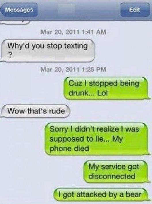 Ridiculous Drunk Texts That You Need To Read To Believe (20 pics)