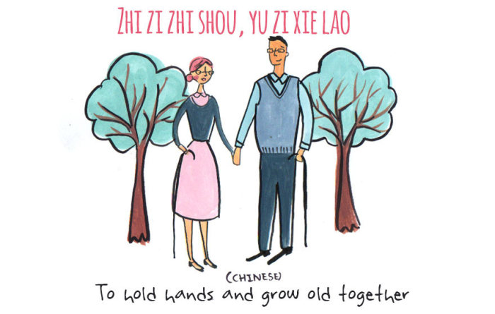Beautiful Sounding Love Words From Around The World (29 pics)