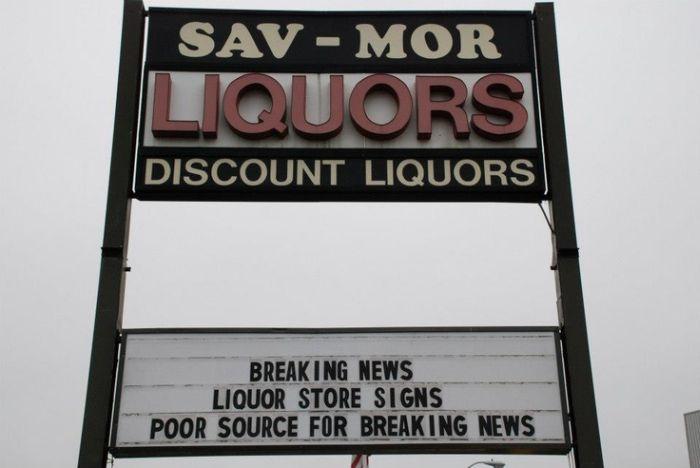 29 Hilarious Signs Brought To You By Sav-Mor Liquors (29 pics)