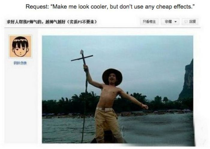 These Chinese Photoshop Users Have Mastered The Art Of Trolling (29 pics)