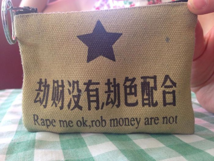 Funny Translated Messages That Hit The Language Barrier Hard (24 pics)