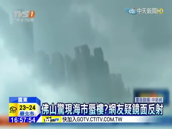 Floating City Illusion in China