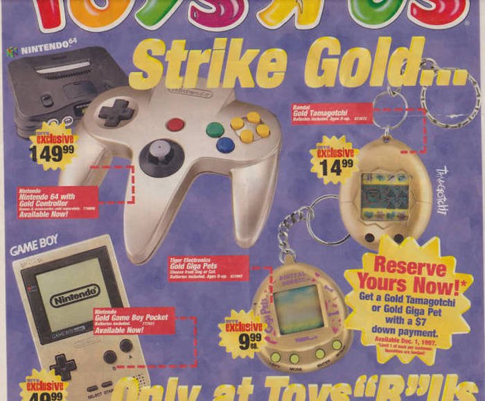 Only 90s Kids Can Appreciate Just How Awesome The 90s Really Were (10 pics)