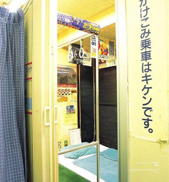 Habitaciones raras para fetiches en los Telos de japon