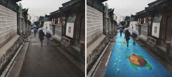 This Street In South Korea Is Perfect For A Gloomy Day (4 pics)