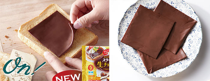 You Can Now Add Sliced Chocolate To Your Sandwiches (10 pics)