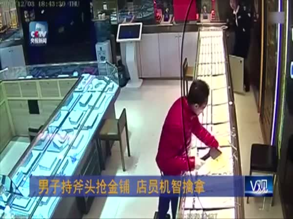 Brave Jewelry Store Employee Subdues Axe Wielding Robber