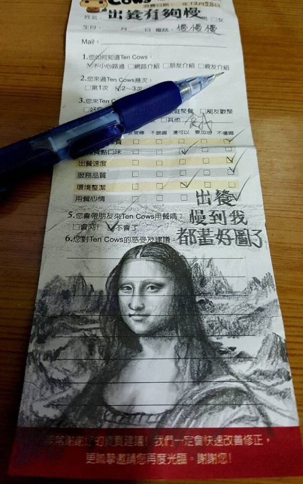 The Service At This Restaurant Was So Slow That This Guy Drew The Mona Lisa (2 pics)