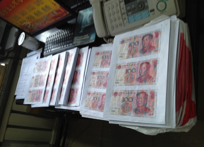 A Chinese Couple Spent Months Piecing Together $21,000 In Shredded Banknotes (3 pics)