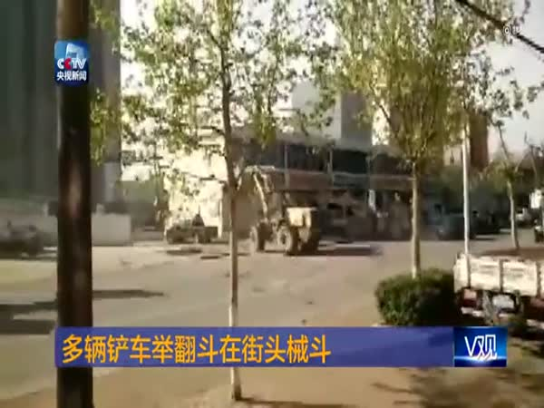 Bulldozer Street Fight In China