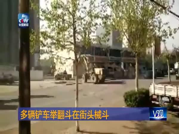 Bulldozer Street Fight In China