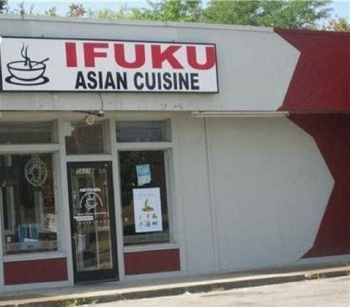 26 Restaurants That Got Away With Having Ridiculous Names (26 pics)