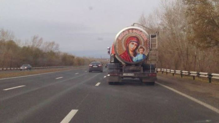 Pictures That Only Make Sense Because They Were Taken In Russia (43 pics)