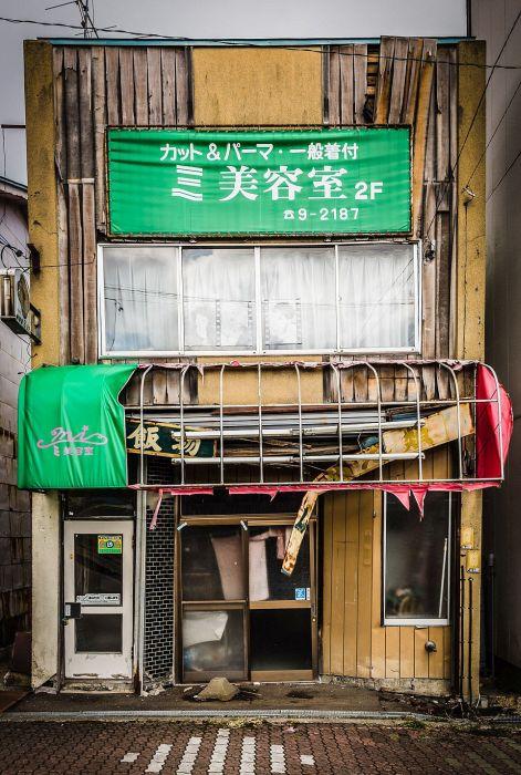 Inside The Japanese Mining City Of Yubari (35 pics)