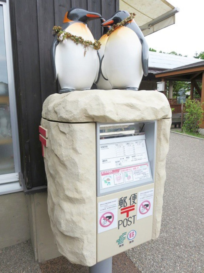 Awesome Looking Mailboxes Spotted in Japan (25 pics)