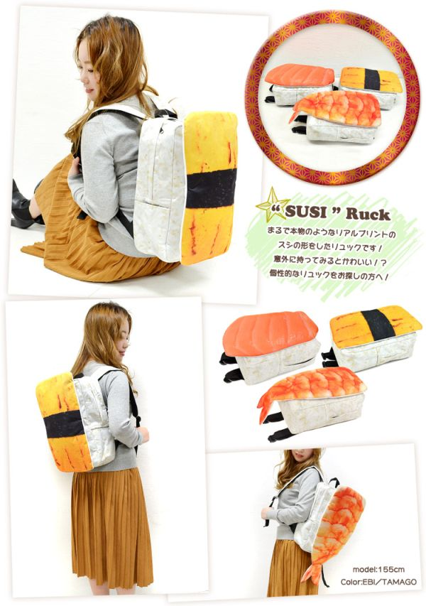 Sushi Backpacks That Look Absolutely Delicious (5 pics)