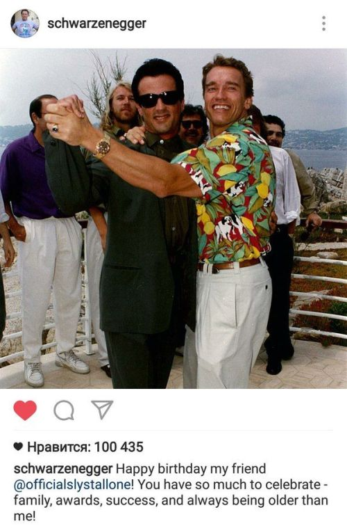 Arnold Schwarzenegger Wishes Sylvester Stallone A Happy Birthday (2 pics)