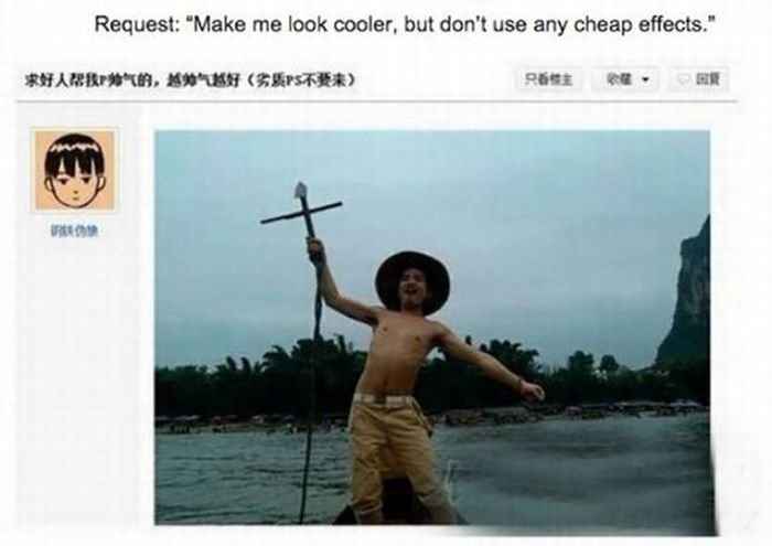 Always Choose Your Words Carefully When Asking For Photoshop Requests (24 pics)