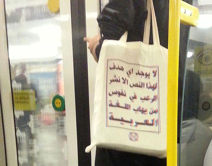 Random Bag On The Berlin Metro Was Simply Designed To Troll People (3 pics)